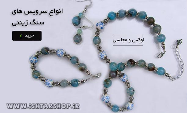 title_5aaed59fdd3f85833449061521407391